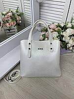 Стильная женская сумочка белаяя с эко-кожи, модная вместительная сумка