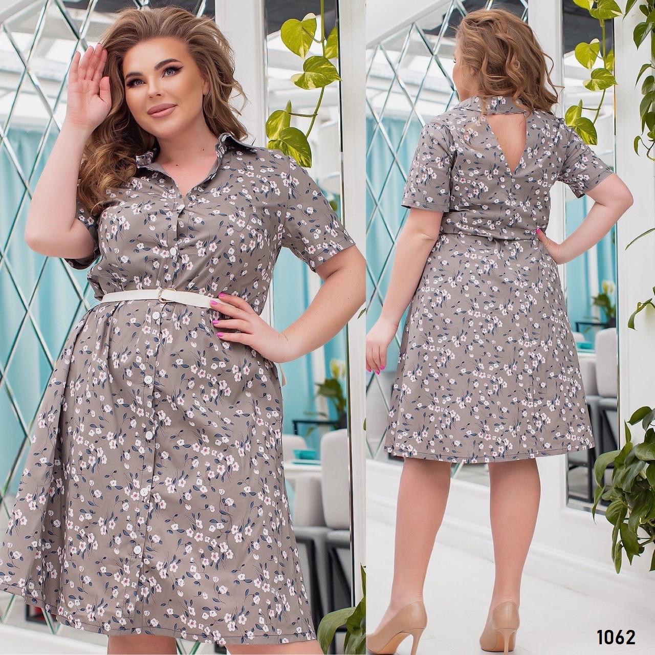 Платье летнее короткий рукав рубашечный стиль коттон 48-50,52-54,56-58,60-62