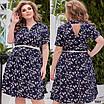 Платье летнее короткий рукав рубашечный стиль коттон 48-50,52-54,56-58,60-62, фото 2