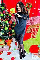 Красивое  черное платье с гипюровыми вставками. Арт-1427/17