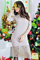 Красивое бежевое платье с гипюровыми вставками. Арт-1427/17