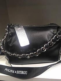 Женская сумка Polina черная c цепью 9132/532