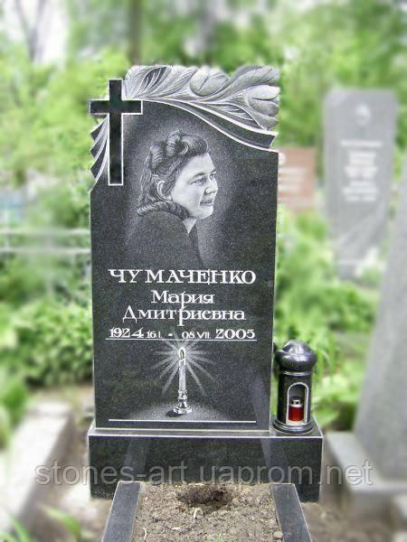 памятник в москве с крестом