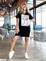 Стильное платье футболка женское летнее в спортивном стиле на каждый день р-ры 42-46 арт.  1036