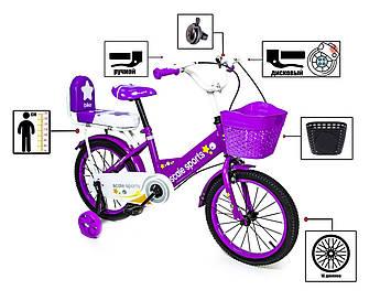 """Велосипед 16 """"Scale Sports"""" Фиолетовый T15, Ручной и Дисковый Тормоз"""