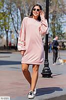 Туніка жіноча молодіжна спортивна на весну-літо з довгим рукавом з двуніткі р-ри 42-46 арт 004
