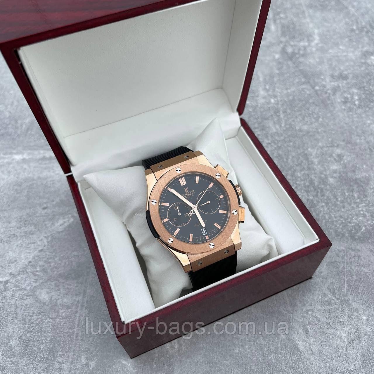 Часы наручные Hublot 5828 Classic Fusion Black-Gold-Black