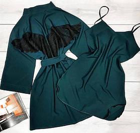 Комплекти халат і сорочка