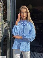Рубашка женская красивая модная в деловом стиле с длинным рукавом р-ры 42-46 арт 320