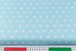 """Лоскут ткани """"Геометрический цветок"""" белый на бирюзовом, №3422а, размер 48*80 см, фото 3"""