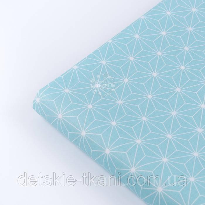 """Лоскут ткани """"Геометрический цветок"""" белый на бирюзовом, №3422а, размер 48*80 см"""