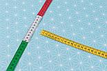 """Лоскут ткани """"Геометрический цветок"""" белый на бирюзовом, №3422а, размер 48*80 см, фото 4"""
