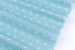 """Лоскут ткани """"Геометрический цветок"""" белый на бирюзовом, №3422а, размер 48*80 см, фото 5"""