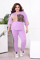 Стильный женский летний костюм штаны и футболка лиловый с леопардовыми вставками 48-50 52-54 56-58 60-62