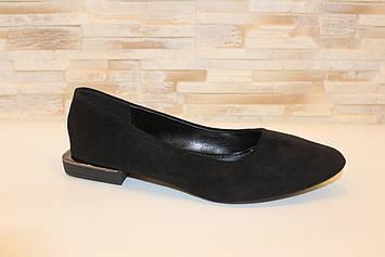 Балетки туфли женские черные замшевые Т1325