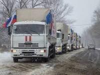 С гуманитарным конвоем на Донбасс доставили глубинный насос