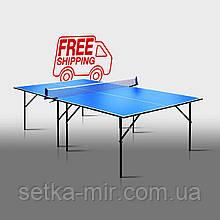 Теннисный стол для помещений «Феникс» Start M16