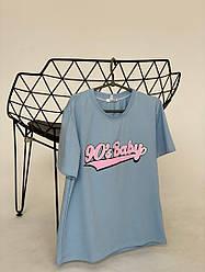 Жіноча футболка 90-е