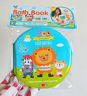 Книжечка для ванни,пищалка,книжки для купання,книжка для ванної A507-8-9,bath book A507-8-9, фото 1