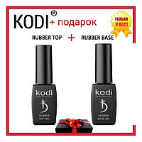 KODI Professional База 8 мл. Топ 8 мл. + Масло для кутикулы 12 мл.( коди)