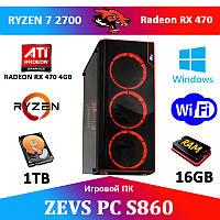 АКЦИЯ!Игровой ПК ZEVS PC S860 Ryzen 7 2700 + RX 470 4GB + Игры!