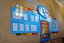 Стенди для навчальних закладів, фото 5