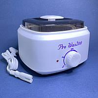 Воскоплав баночний Pro Wax 200 білий