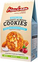 Печиво MonLasa кокосово-мигдальне (безглютеновое), 120 р