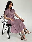 Літнє жіноче плаття «Кнопки», фото 9