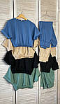 Женский спортивный костюм с укороченной кофтой, фото 2