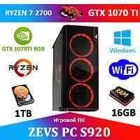 АКЦИЯ!Игровой ПК ZEVS PC S920 Ryzen 7 2700 + GTX 1070TI 8GB + Игры!