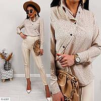 Классическая стильная рубашка женская модного необычного кроя р-ры 42,44,46,48 арт 023
