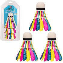 Набор перьевых разноцветный воланчиков 3 штуки, воланчик перьевой разноцветный