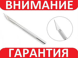 Радиомонтажный скальпель, канцелярский нож