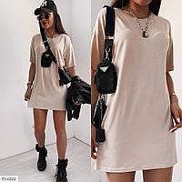 Трендовая модная женская туника на лето с коротким рукавом из вискозы р-ры 42-46 арт 236