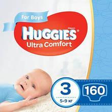 Подгузник Huggies Ultra Comfort 3 Mega для мальчиков (5-9 кг) 160 шт (80x2) (5029054218099)