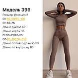 Женский комплект для фитнеса: лонгслив и лосины, фото 5