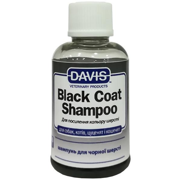 Davis Black Coat Shampoo ДЕВІС БЛЕК Коуту шампунь для чорної вовни собак, котів, концентрат