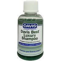Davis Best Luxury Shampoo ДЕВІС БЕСТ Лакшері шампунь для блиску вовни у собак і котів, концентрат