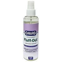 Davis Fluff Out ДЕВІС Флафі АУТ засіб для укладання вовни собак і котів, спрей