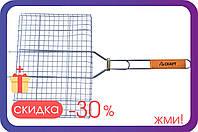 Решетка-гриль Скаут - 350 x 260 x 20 мм