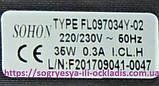 Вентилятор SOHON 35 Вт 52*47мм (б.ф.у, Кит) Rens, Rocterm, Solly, Weller, Zoom 18 кВт, арт. C7.011, к.з. 09371, фото 3