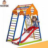 Детский спортивный комплекс-уголок для дома и квартиры SportBaby KindWood Color Plus 1