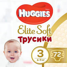 Подгузник Huggies Elite Soft Pants M размер 3 (6-11 кг) Giga 72 шт (5029053548333)
