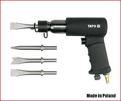 Зубило пневматическое YATO YT-0990