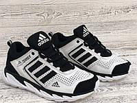 Чоловічі літні шкіряні кросівки Adidas перфорація. Мужские летние кожанные кросовки Adidas перфорация белые
