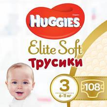 Подгузник Huggies Elite Soft Pants M размер 3 (6-11 кг) Box 108 шт (5029053547091)