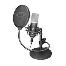 Микрофон Trust GXT 252 Emita Streaming USB (21753)