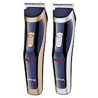 Беспроводная аккумуляторная машинка для стрижки волос,триммер,бритва 3 в 1 GEMEI Германия