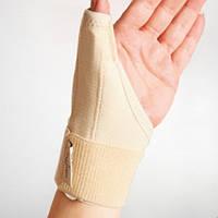 Шина-бандаж для фіксації першого пальця руки (шина де Кервена, універсальна) - Ersamed SL-15